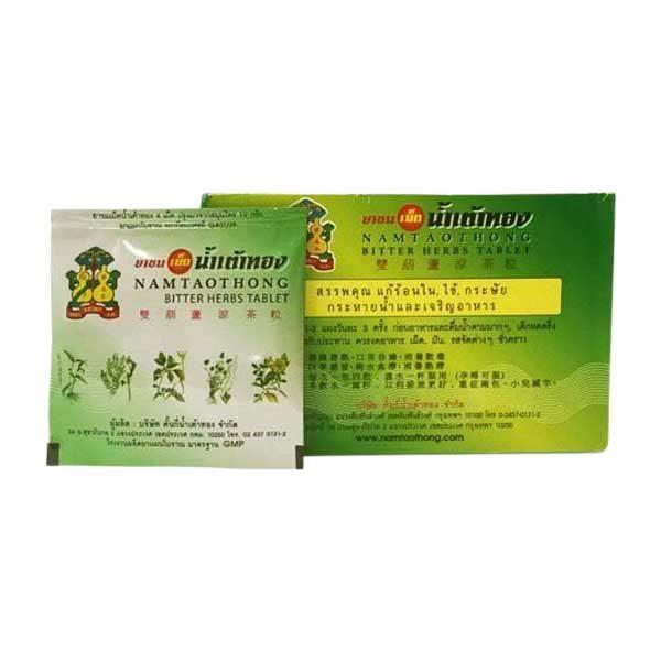 Тайские травяные таблетки
