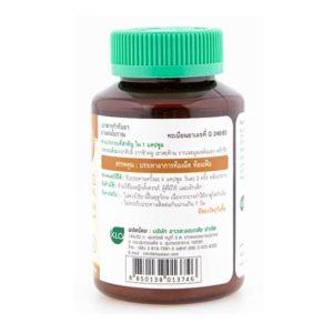 Таблетки От Газообразования И Вздутия Khaolaor 60 шт