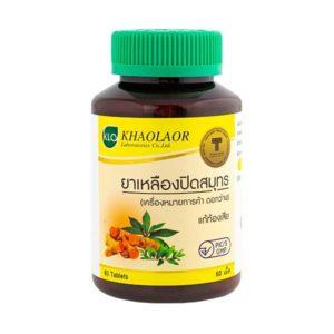 Таблетки при кишечных расстройствах