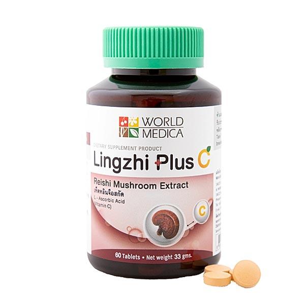 Капсулы Линчжи + витамин C Khaolaor