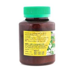 Обезболивающие Таблетки Деррис Лазающий (Тао Ван Пенг) Khaolaor 42 шт