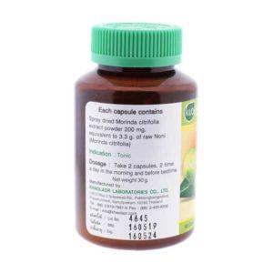 Линчжи (Рейши) Плюс Витамин C Khaolaor 60 шт