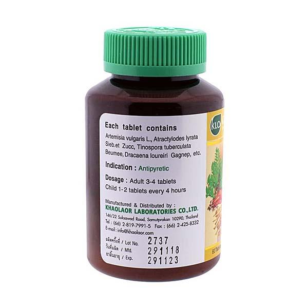 Таблетки От Простуды Tra Dokwhan Khaolaor 60 шт