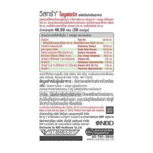 Экстракт Бузины VISTRA Imuforte Elderberry Extract, 30 шт